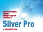 SilverPro