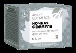 Питательный пептидный крем для лица, ночная формула, 50мл